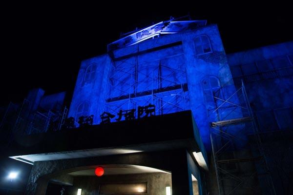 Ngôi nhà ma ám ở Nhật Bản điểm chơi halloween rùng rợn